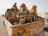 تسللو في مأرب.. الجيش اليمني يعلن مقتل 20 حوثياً