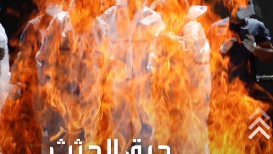 حرق جثث مصابي كورونا على ضفاف نهر