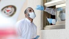 سعودی عرب:مسلسل دوسرے روزکووِڈ-19 کےکیسوں کی تعداد ایک ہزار سے متجاوز