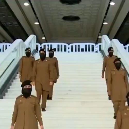 برای اولین بار؛ مشارکت ماموران زن سعودی در مدیریت امنیت حج