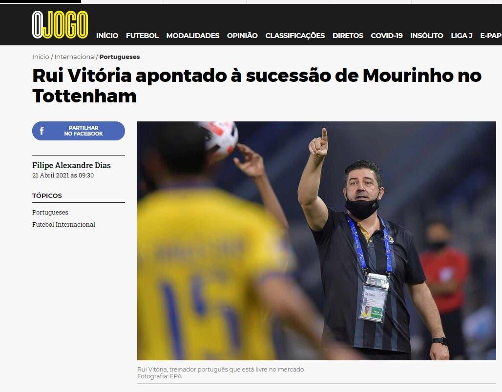 صورة ضوئية من موقع الصحيفة البرتغالية