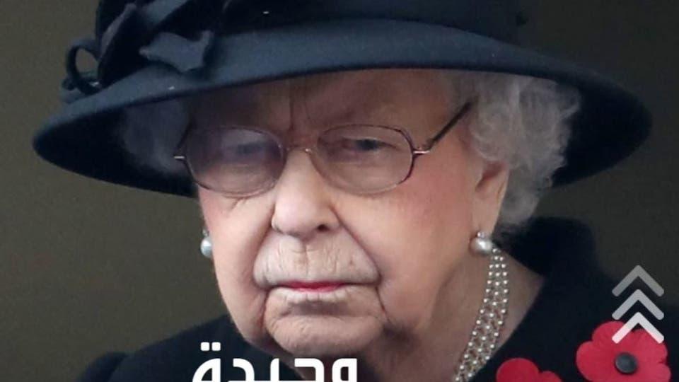 أول عيد ميلاد للملكة إليزابيث بدون رفيق عمرها منذ 7 عقود