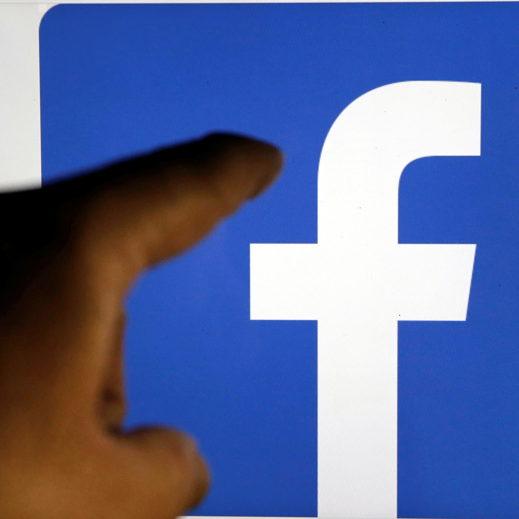 إلغاء مشبوه لحسابات باحثين يضع فيسبوك في مرمى النيران مجدداً