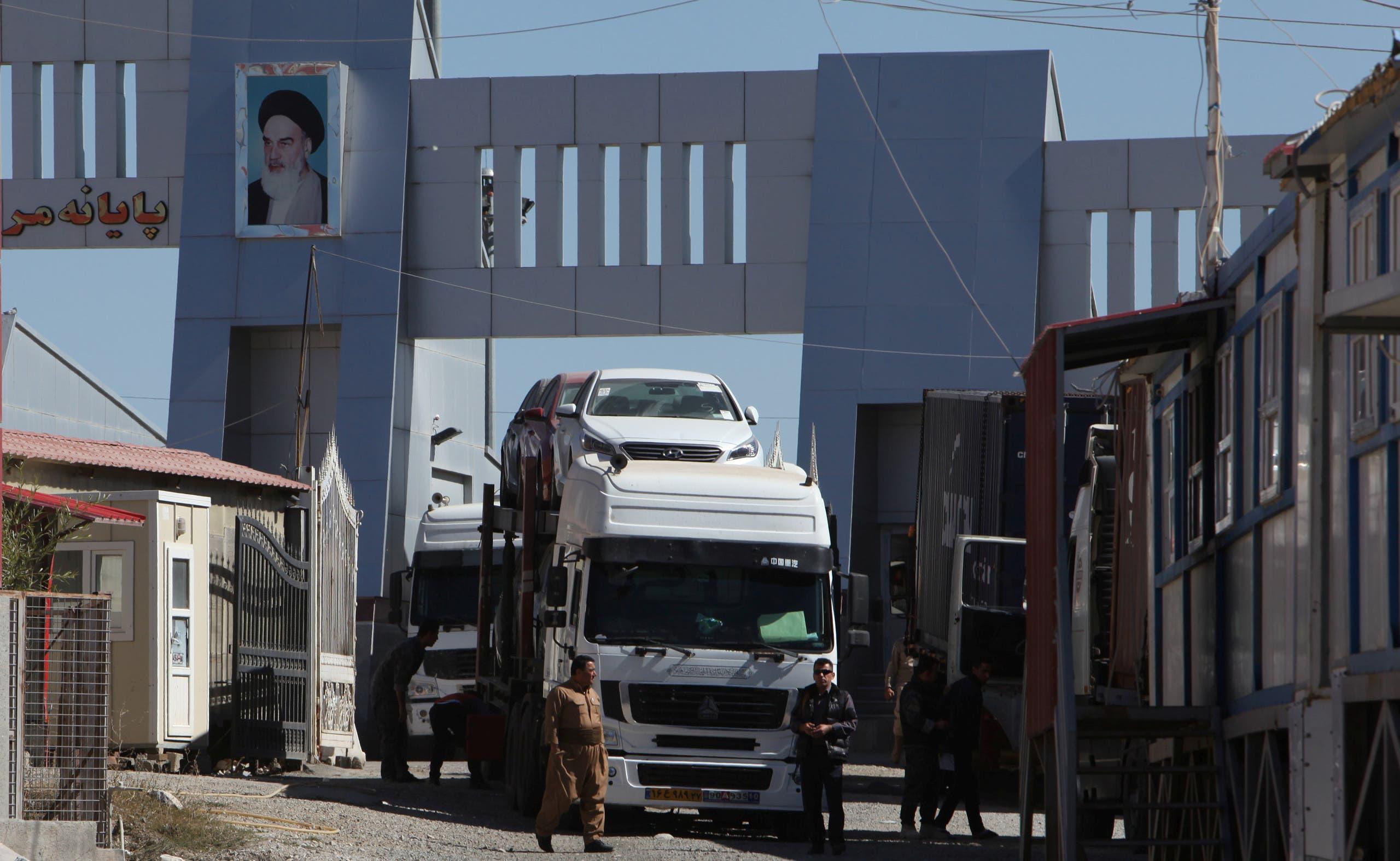 معبر حدودي بين إيران وكردستان العراق (أرشيفية)