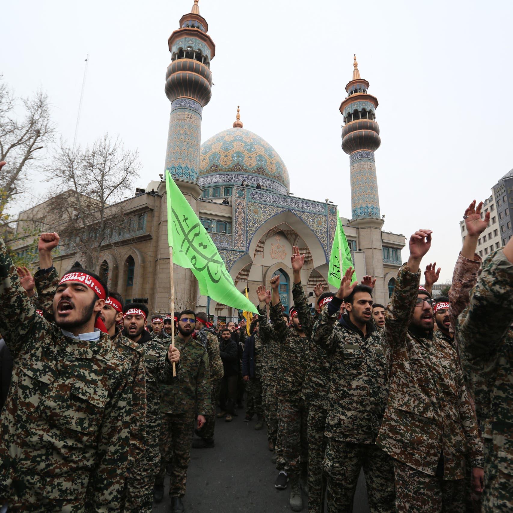 مقتل اثنين من الحرس الثوري في اشتباك بمنطقة كردية بإيران