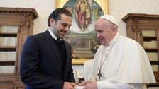 البابا يلتقي الحريري.. ويعلن رغبته بزيارة لبنان