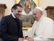 البابا يلتقي رئيس وزراء لبنان المكلف ويحث على إنهاء الأزمات