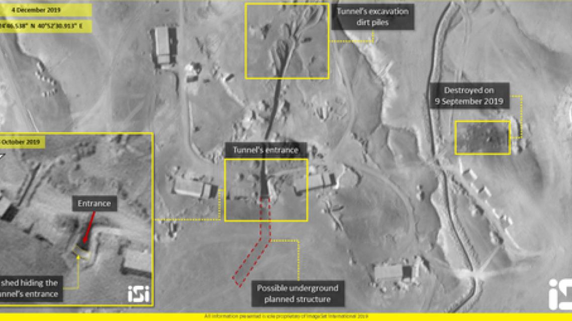 پایگاه امام علی در شرق سوریه