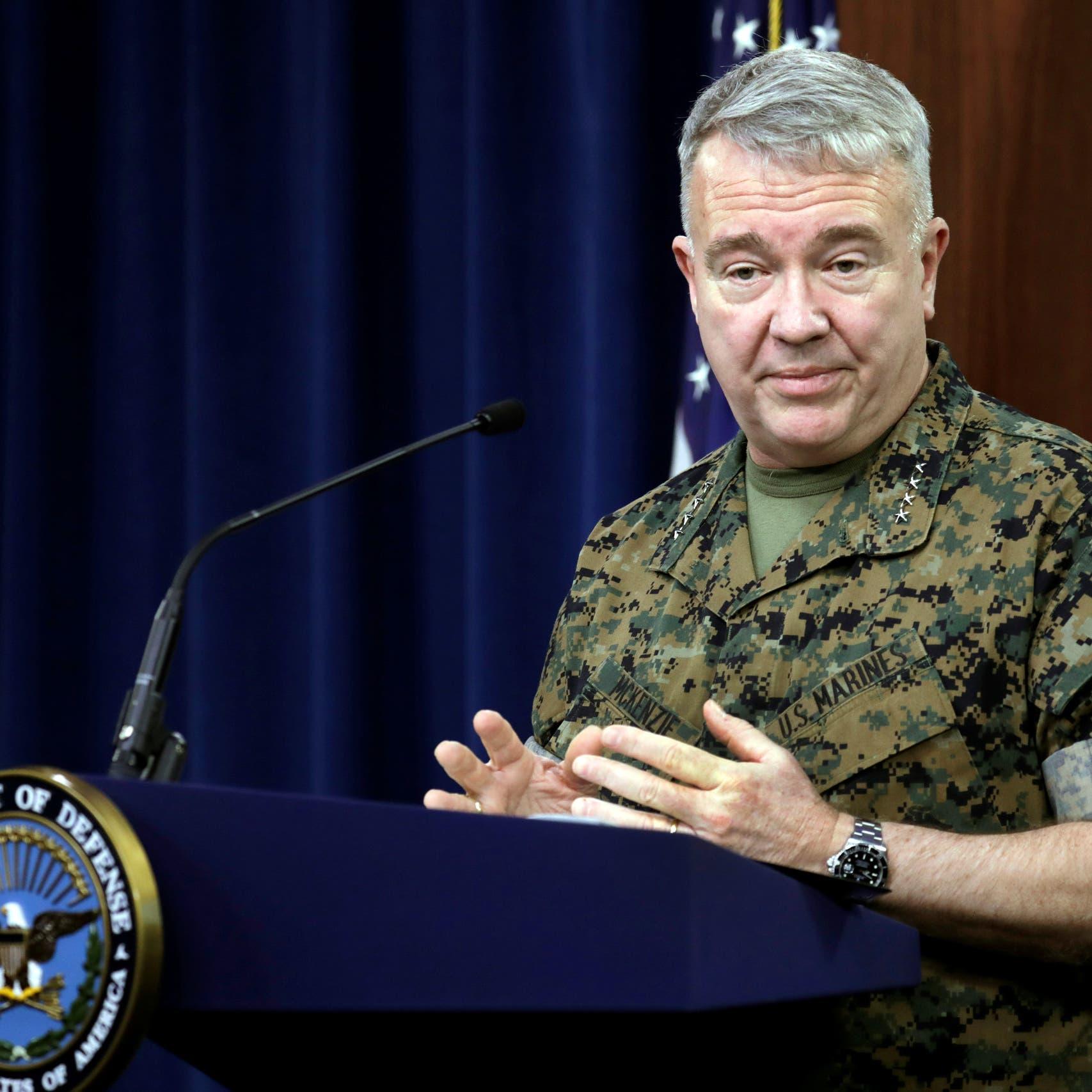 ماكنزي: نواصل الانسحاب من أفغانستان وطالبان لم تهاجم قواتنا المنسحبة