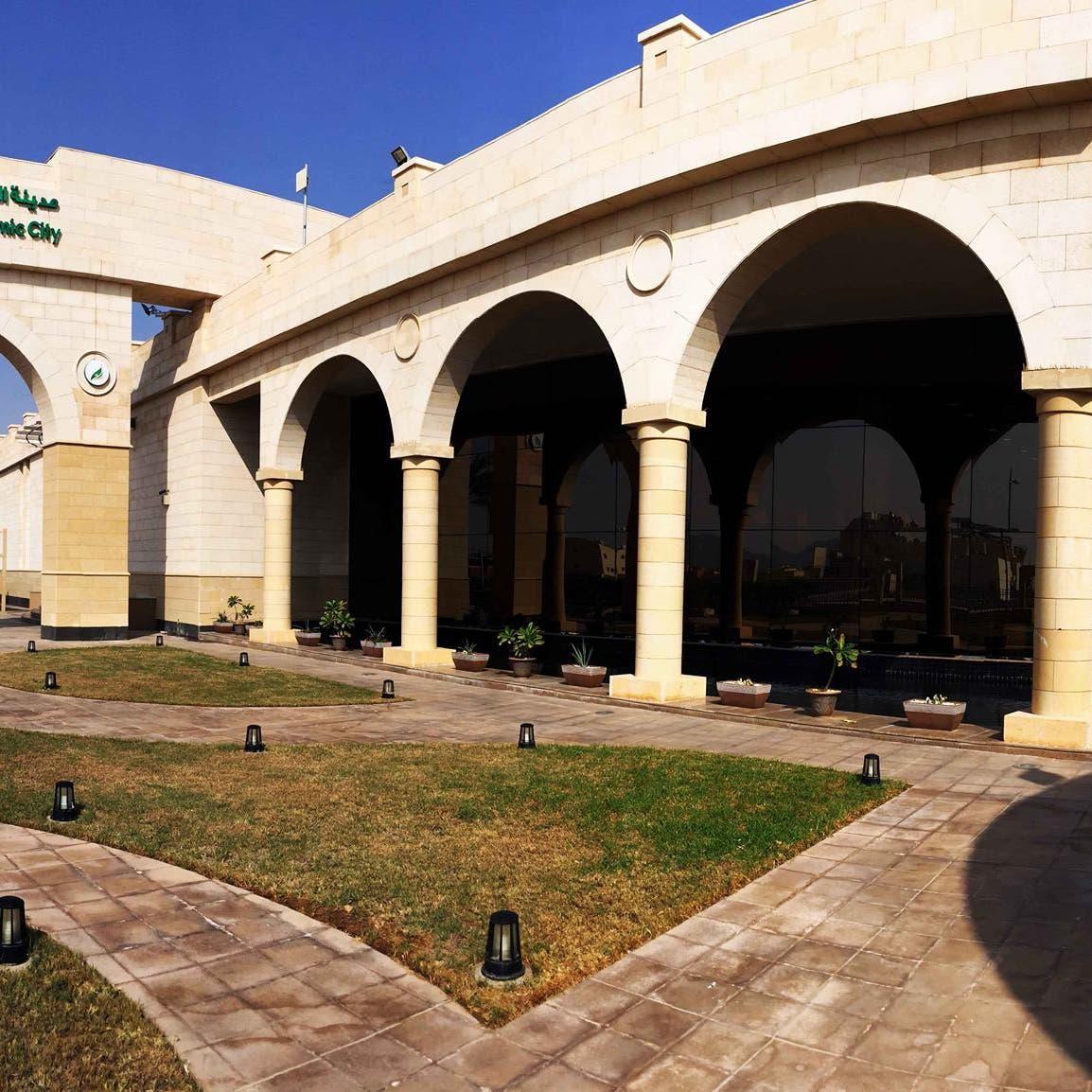 """""""التنمية السياحي"""" وبنك الرياض يمولان ملتقى مدينة المعرفة بـ752 مليون ريال"""