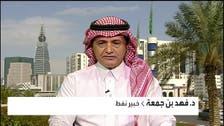 خبير: السعودية تنظر لجهود المناخ كعنصر مكمل لصناعة النفط