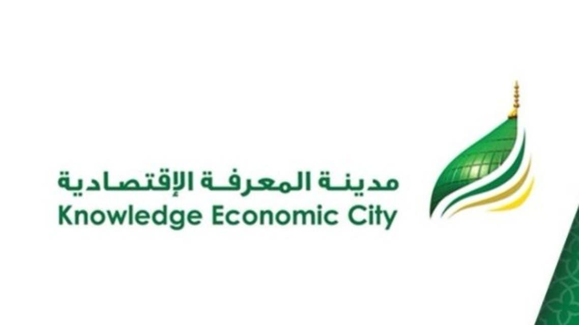 مدينة المعرفة الاقتصادية شعار