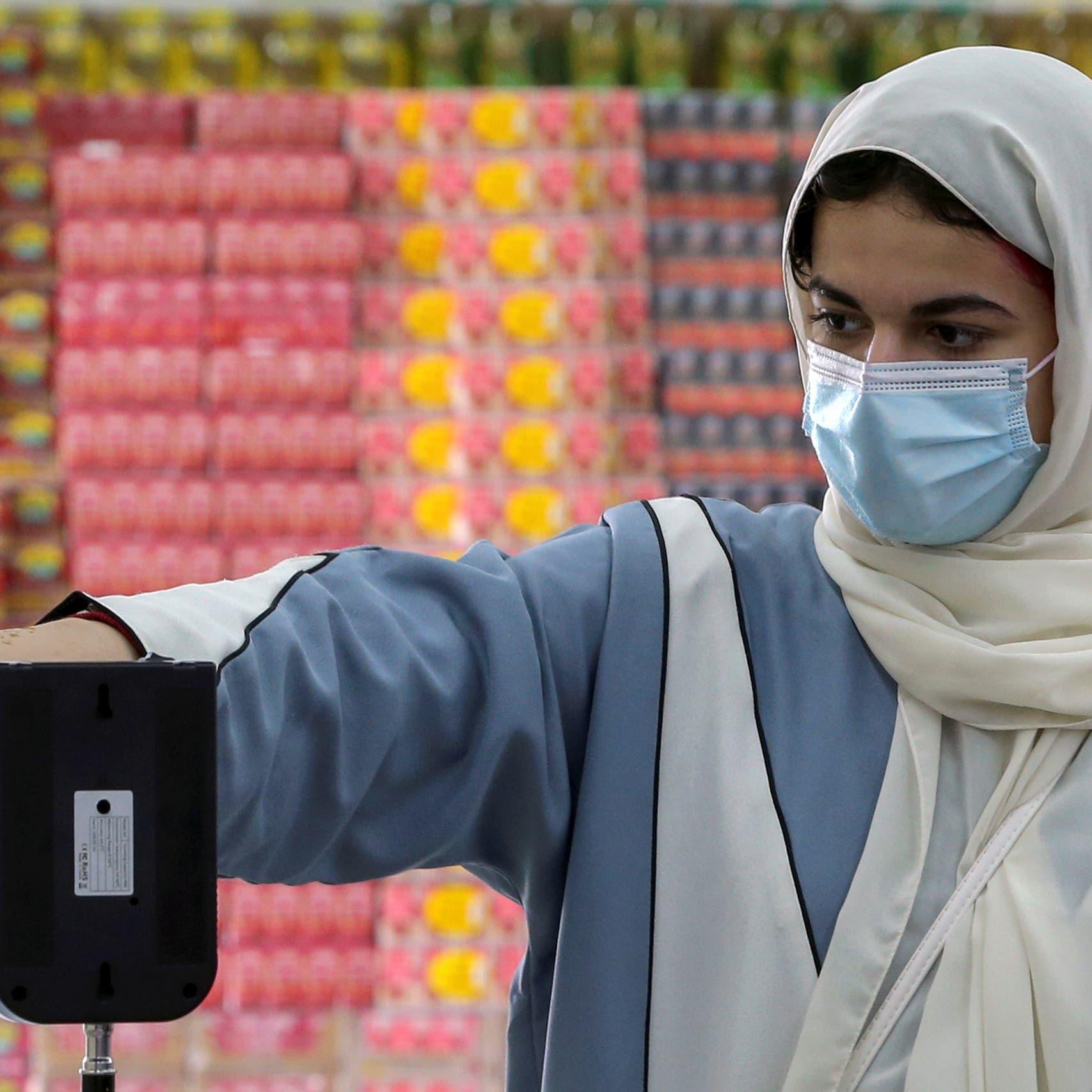"""الصحة السعودية: لم نرصد إصابات بمرض """"الفطر الأسود"""""""