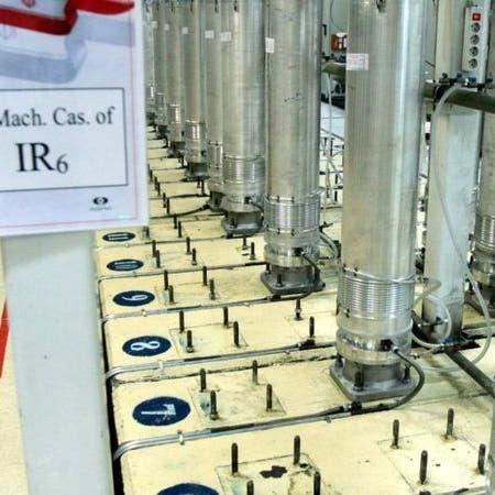الوكالة الذرية: تحول إيراني جديد في استخدام أجهزة الطرد المركزي بمنشأة نطنز
