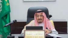 شاہ سلمان کے زیرِقیادت سعودی وفد کی ورچوئل لیڈرزموسمیاتی کانفرنس میں شرکت