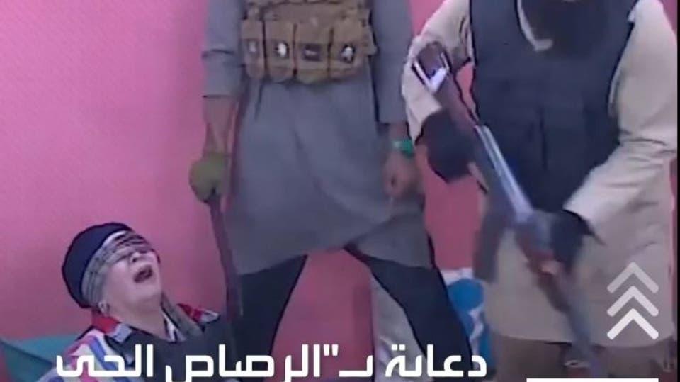 باستخدام الرصاص الحي.. برنامج مقالب داعشي يثير ضجة في العراق