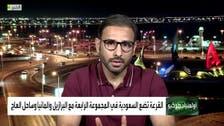 سعد الشهري: القرعة لم تفاجئني.. ونملك إمكانيات التأهل