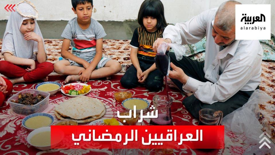 هكذا يتم صنع أشهر مشروب رمضاني في العراق