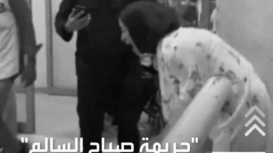 جريمة صباح السالم تهز الكويت.. ما القصة؟