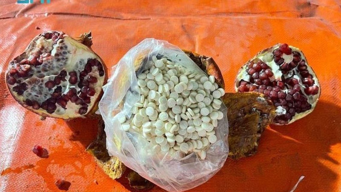 Amphetamine narcotics tablets smuggled through pomegranate shipment from Lebanon is seized in Saudi Arabia on Friday April 23, 2021. (SPA)