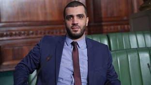 تونس.. القضاء العسكري يأمر بتوقيف نائب بالبرلمان والتهم خطيرة