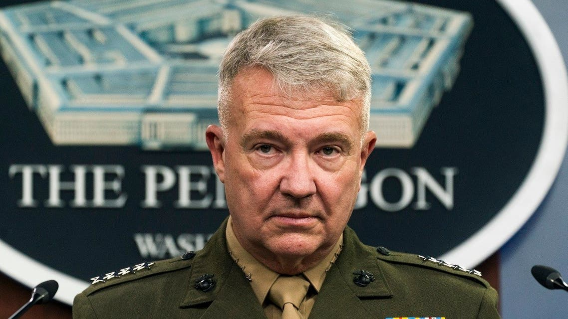 Gen. Kenneth McKenzie, Jr., commander of the United States Central Command, speaks during a briefing at the Pentagon, April 22, 2021. (AP)