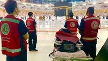 مسجد حرام : رمضان میں 500 مرد و خواتین رضا کار فوری طبی خدمات پیش کرنے میں مصروف