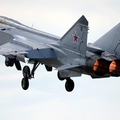 مقاتلة روسية ترافق طائرة استطلاع أميركية فوق المحيط الهادي