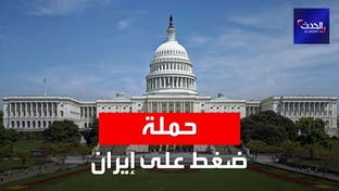 مشروع قانون أميركي يعيد إدراج ميليشيا الحوثي على قائمة الإرهاب