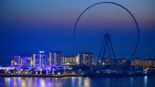 Dubai government denies issuing licenses for gambling activities