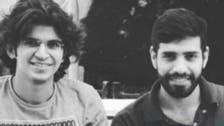 ایران؛ صدور حکمشلاق برای دو دانشجو بابت انتشار مطالب انتقادی در تلگرام