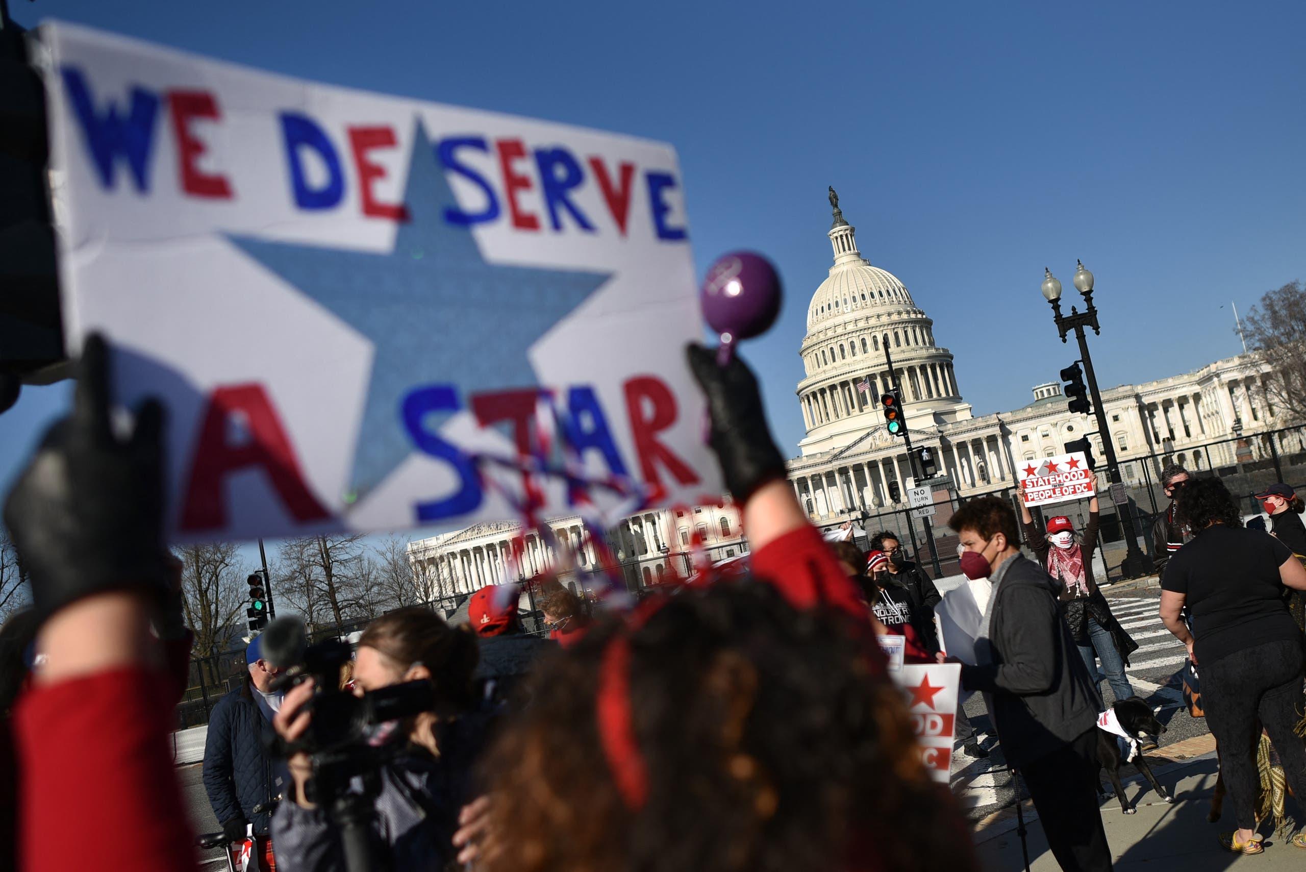 وقفة أمام الكابيتول في مارس الماضي للمطالبة بتحويل واشنطن دي سي لولاية