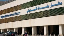 بغداد کے بین الاقوامی ہوائی اڈے کے احاطے میں راکٹ حملہ