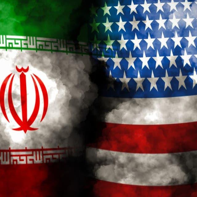 مسؤول أميركي: هناك مسارات أخرى إذا فشل التفاوض مع إيران