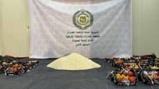 لبنان سے سعودی عرب منشیات کی بھاری مقدار کی اسمگلنگ ناکام