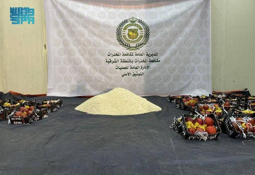 Amphetamine narcotics tablets smuggled through pomegranate shipment coming from Lebanon is seized in Saudi Arabia on Friday April 23, 2021. (SPA)