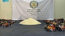 The drug war against Saudi Arabia