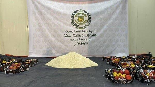 السعودية: إحباط محاولة تهريب 2.4 مليون قرص إمفيتامين مخدر من لبنان