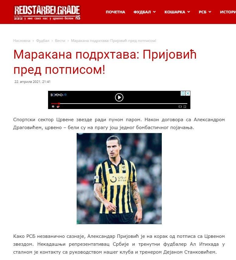 صورة ضوئية من خبر الصحيفة الصربية