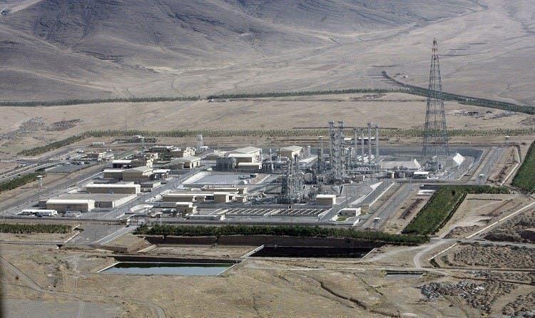 نیروگاه هسته ای نطنز