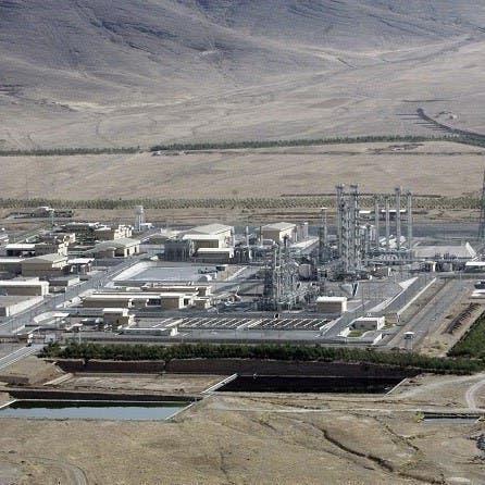 هل ستشهد المنطقةحربا نووية بين إيران وإسرائيل؟