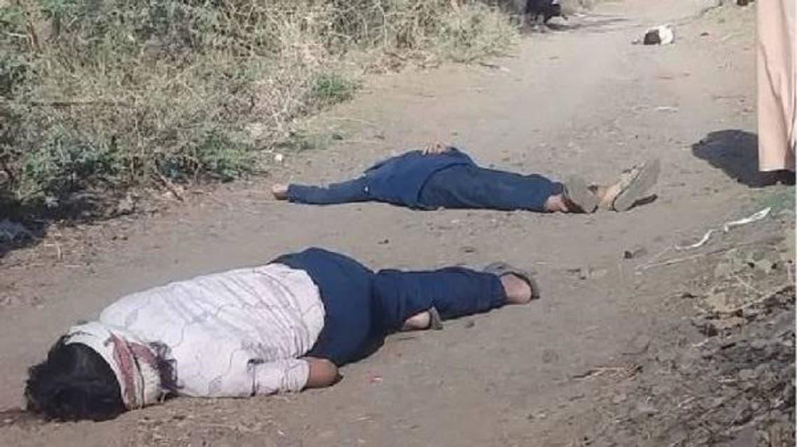 جريمة إب اليمن 22 ابريل 2021