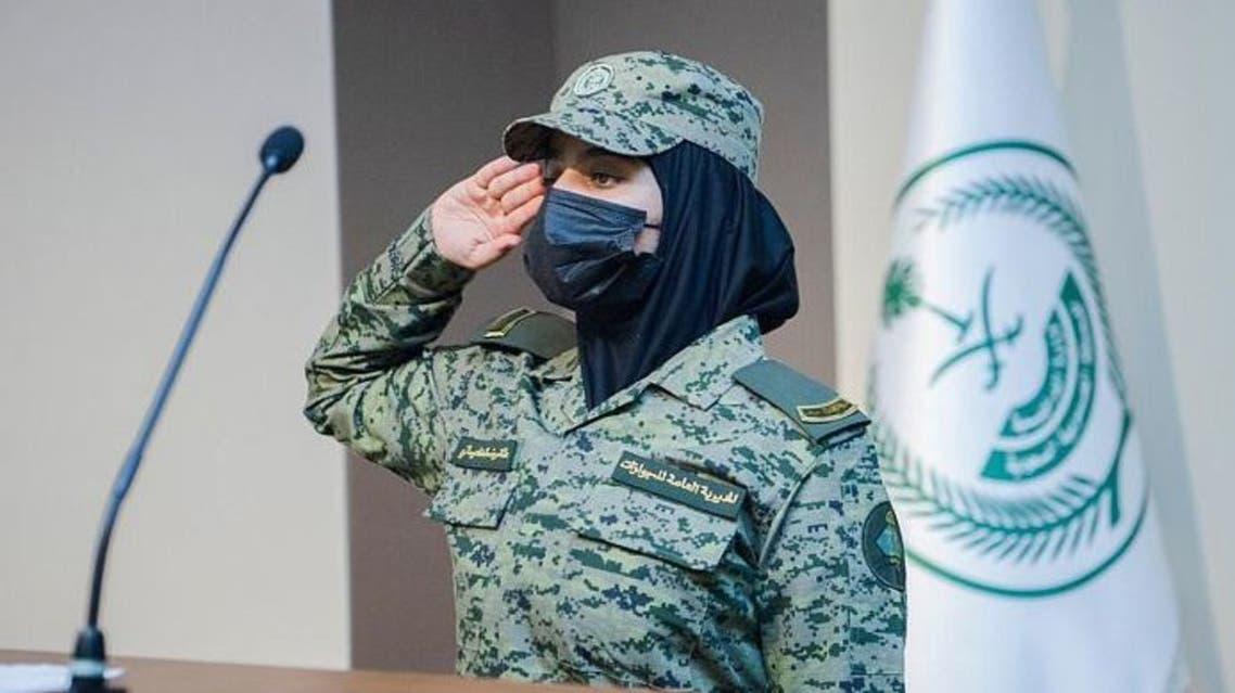 مجندة سعودية
