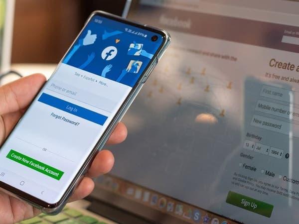 كيفية التأكد من أمان حسابك في فيسبوك بعد التسريب الأخير؟