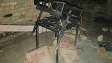 خنثیکردن یک حملهبا 10 موشک نوع «گراد»برای هدف قرار دادن فرودگاه بغداد