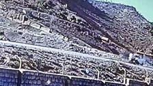 وڈیو: حوثیوں کی گاڑی نے ٹکر مار کر دو بچوں کو ہوا میں اڑا دیا