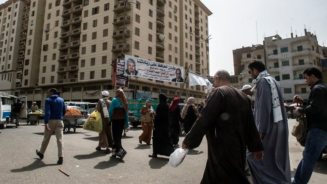 A picture taken on March 20, 2018 shows a poster supporting Egyptian President Abdel Fattah al-Sisi hanging in a street in the city of Sohag, south of the capital Cairo. (File photo: AFP)