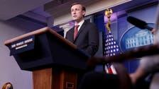 US top security adviser Jake Sullivan, Yemen envoy Tim Lenderking head to Saudi, UAE