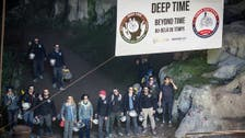 French volunteers leave cave after 40-day isolation experiment