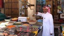 الاحسا کے سرخ چاول ماہ صیام میں روزہ داروں کی مرغوب غذا